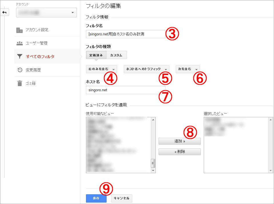 自ドメインをホストとしたアクセス以外をブロックする方法