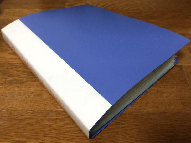 ナカバヤシ B5クリアブック 40ポケット ベーシックカラー ブルー CB1043B-N