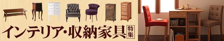 家具専門ショップから初売上