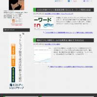 賢威6.0の実際の画面