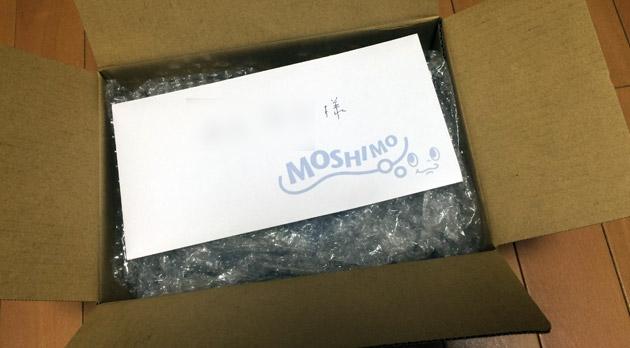 クリスタルランク記念品 - 手紙