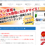 BizVektorのサイト横幅を変更&サイドバーを300pxにする方法
