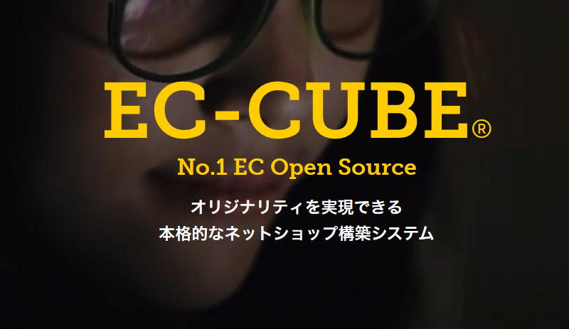 EC=CUBE