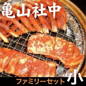 もしもドロップシッピングのAPIで出力した亀山社中のお肉♪