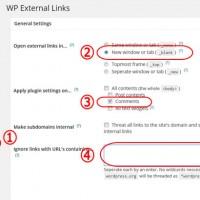 プラグインWP External Linksの設定方法