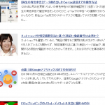 WPブログ内で人気記事ランキングを固定ページや記事として表示する方法